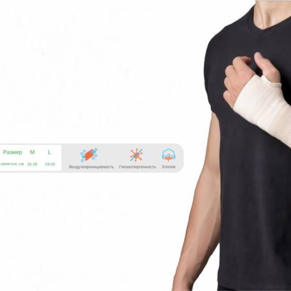 Повязка эластичная лучезапястная с отверстием для пальца