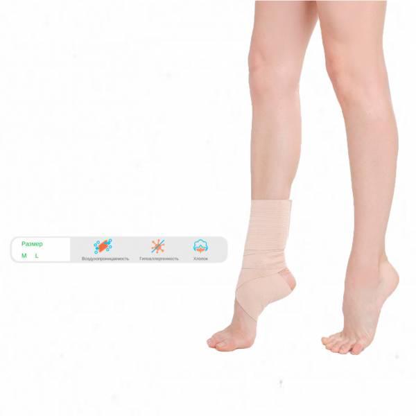 Повязка для фиксации голеностопного сустава удлиненная с дополнительной фиксацией.